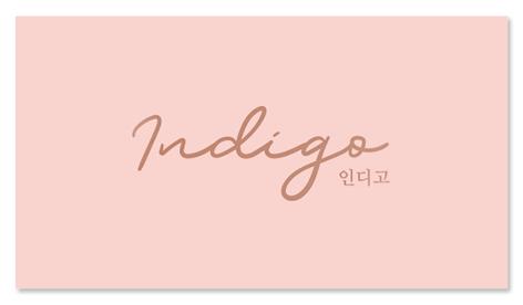 인디고(로즈골드금박)